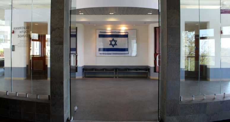 Image of lobby at Auebauch Student Union with Israeli flag