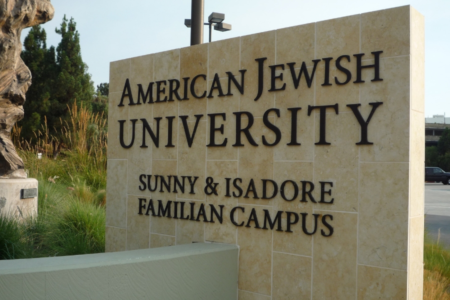 Photo of AJU building signage