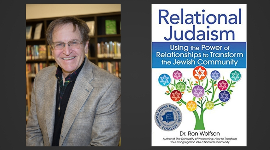 Image of Ron Wolfson and Book Cover