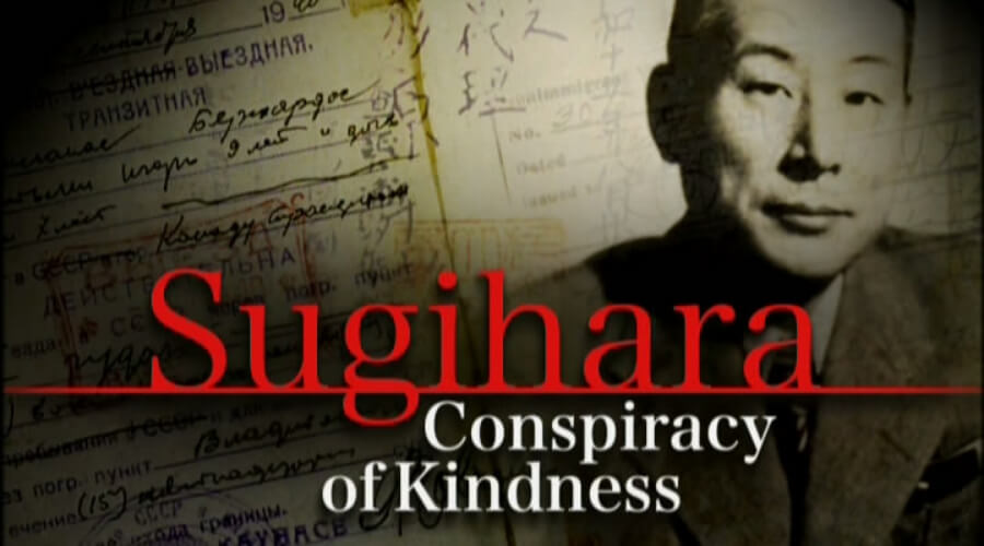 Image of Sugihara cover