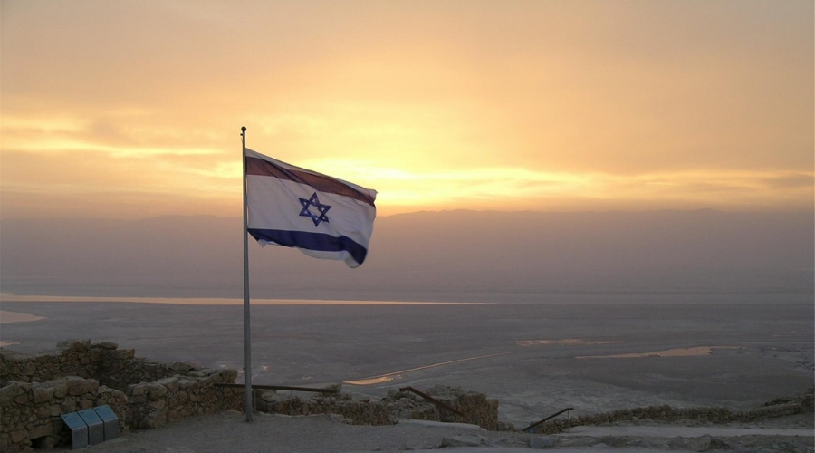 Photo of Israeli Flag