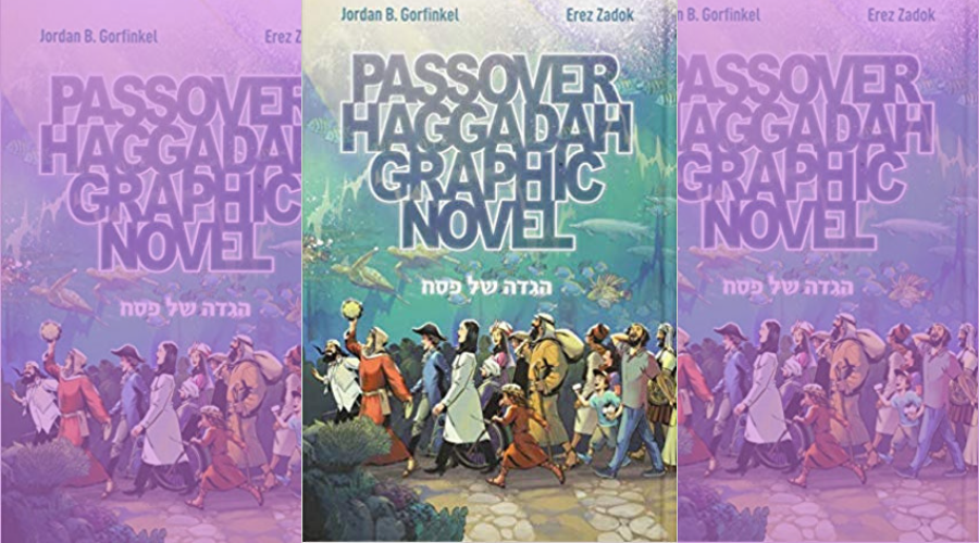 Passover Haggadah Graphic Novel book cover image