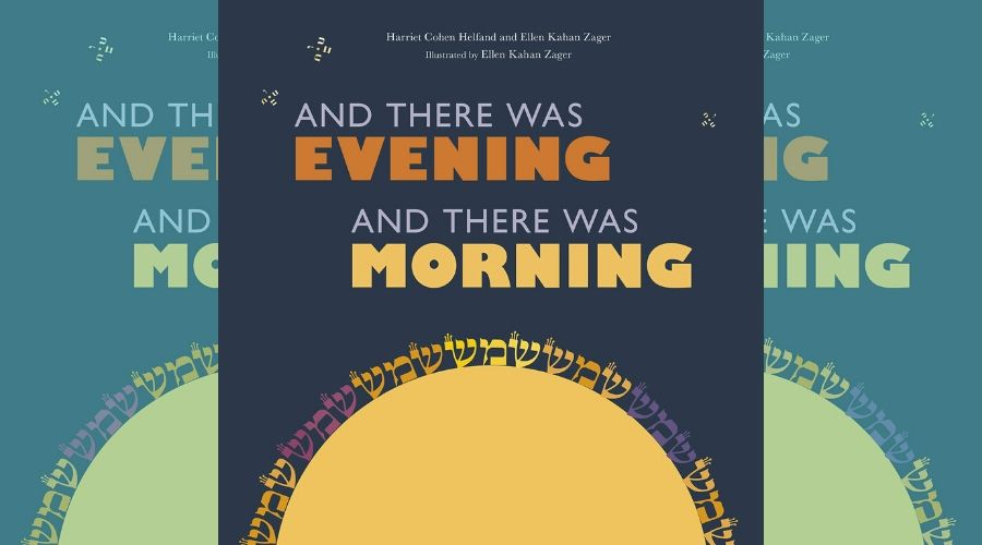 And There Was an Evening And There Was a Morning book cover