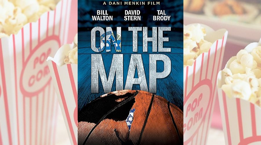 On the Map movie poster