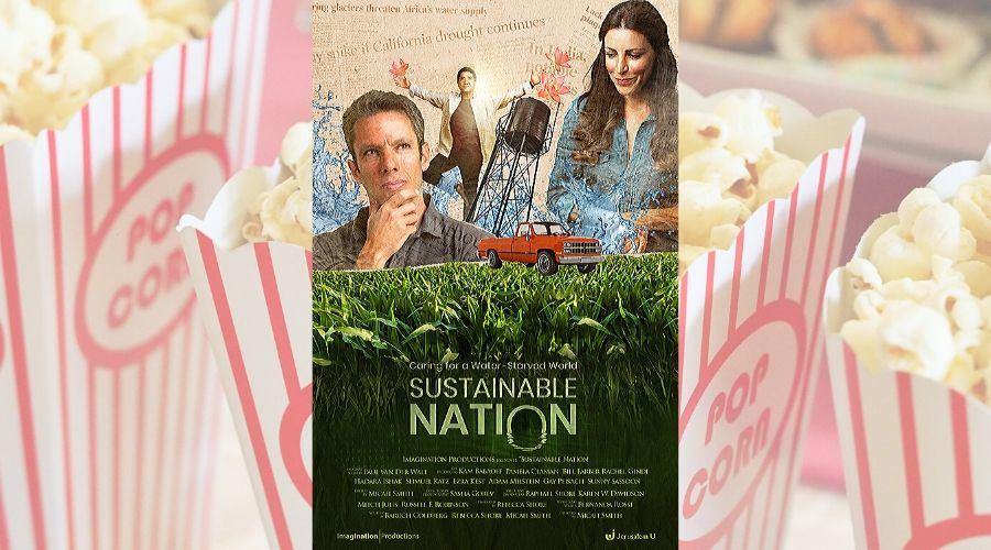 Sustainable Nation movie poster