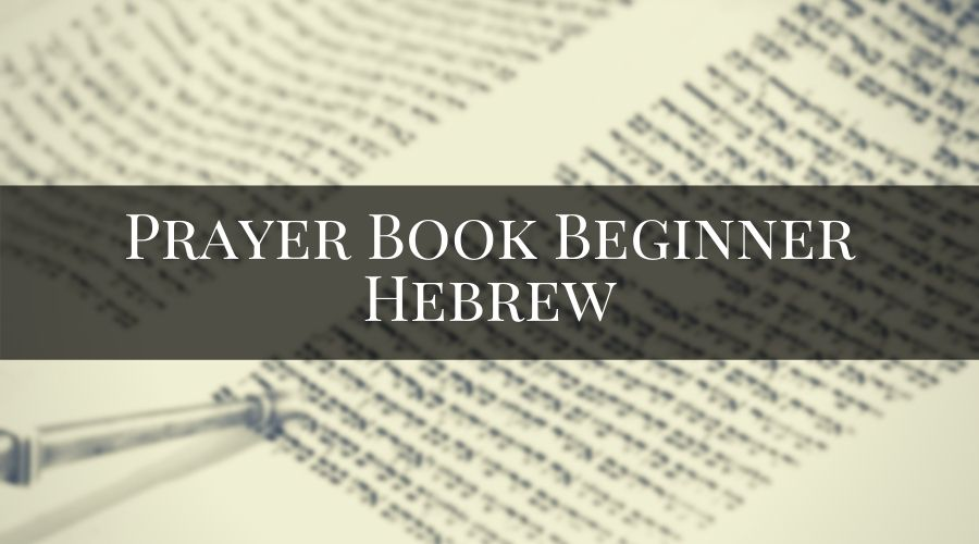 Prayer Book Hebrew Beginner