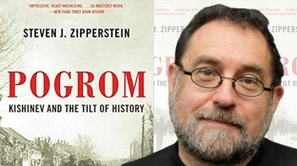 steven zipperstein with book cover