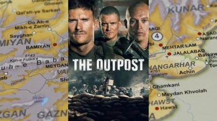 outpost movie poster